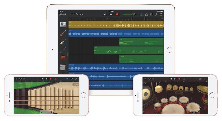 GarageBand for iOS with new Chinese instruments and sounds.