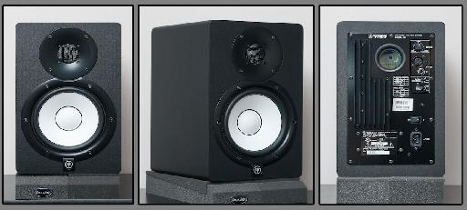 The Yamaha HS7 studio monitor: Front, Side quarter, and Rear, and mounted on Auralex MoPADs.