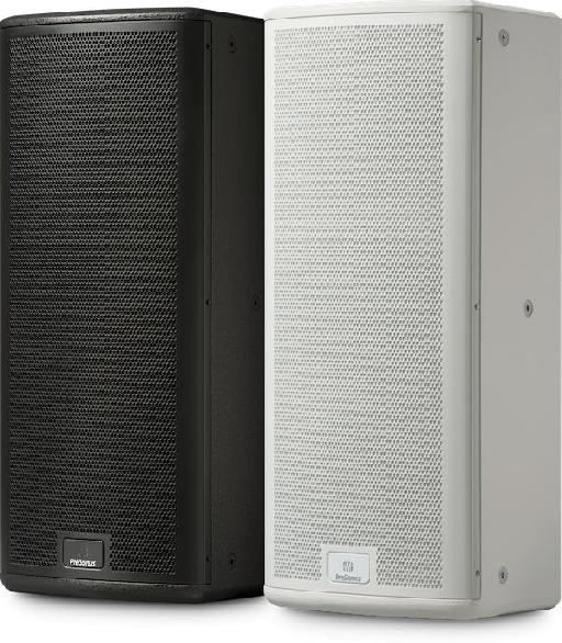 PreSonus StudioLive 328i speakers