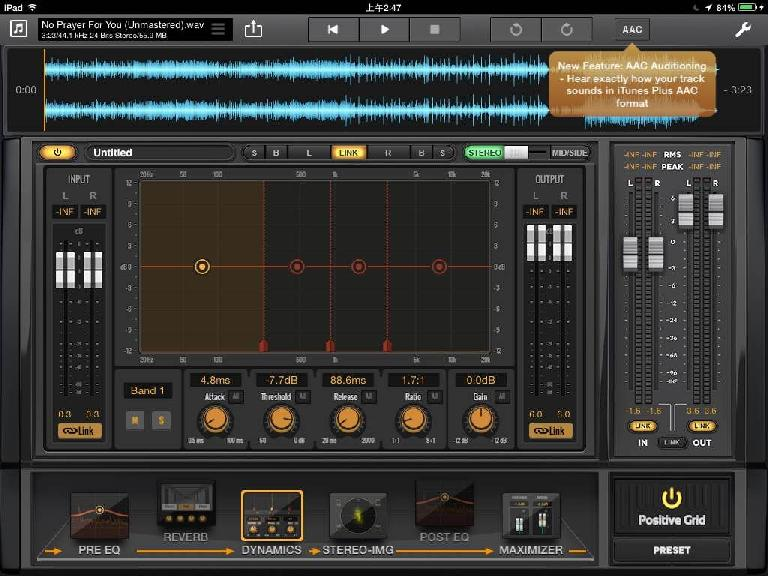 Final Touch – mastering on the iPad.